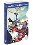 Pokemon X & Pokemon Y: The Official Kalos Region Guidebook: The Official Pokemon Strategy Guide
