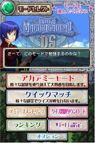 クイズマジックアカデミーDS(初回限定:特製オリジナル e-AMUSEMENT PASS同梱)