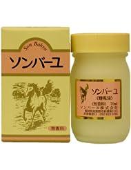 日亚:盘点孕妇可用的护肤品品牌HABA、SANA豆乳、CUREL珂润、肌研等