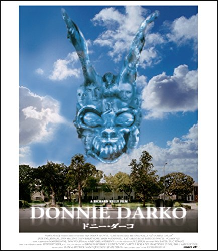 ドニー・ダーコ Blu-ray
