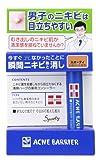 メンズアクネバリア 薬用コンシーラー スポーティ 5g ランキングお取り寄せ