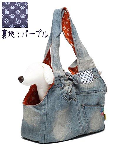ペット用 キャリーバッグ (小型犬用、ネコ用)抱っこ バッグ オシャレ デニム生地 (パープル)
