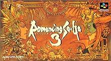 スーパーファミコン ロマンシング サ・ガ3