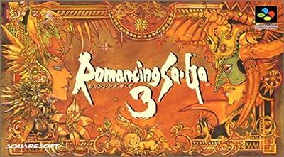 ロマンシング サ・ガ3