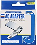 DS, Game Boy Advance SP Rapid Home Travel Charger with IC Chip