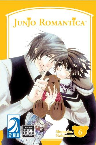 JUNJO ROMANTICA Volume 6: (Yaoi) (Junjo Romantica)