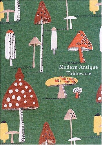 モダンアンティーク・テーブルウエア―1950~70年代イギリスのかわいい食器たち