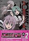 ZOMBIE-LOAN Vol.2(初回限定版) [DVD]