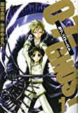 07ーGHOST 1 (IDコミックス ZERO-SUMコミックス)