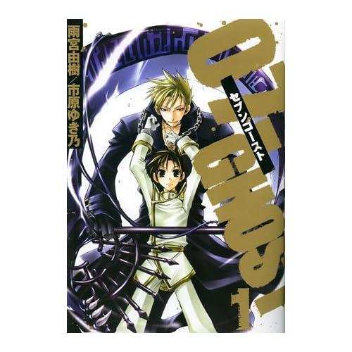 07-GHOST 1 (1) (IDコミックス ZERO-SUMコミックス) (コミック)