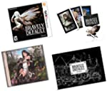 Bravely Default Collector's Edition