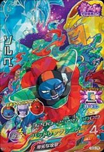 Dragon Ball Heros GDM 02 series HGD2CP6 sorbet CP