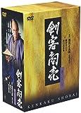 剣客商売 第5シリーズ DVD-BOX[DVD]