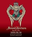 第三次領土拡大遠征凱旋記念『国王生誕祭』2009.06.26 [Blu-ray]