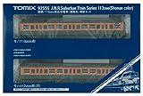 TOMIX Nゲージ 92555 113 2000系近郊電車 (湘南色)増結セット (2両)