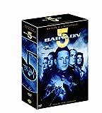 Image de Babylon 5 : L'intégrale saison 2 - Coffret 6 DVD