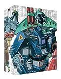 太陽の牙ダグラム DVD-BOX III (最終巻)