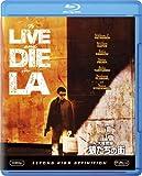 L.A.大捜査線/狼たちの街 [Blu-ray]