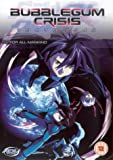 Bubblegum Crisis - Tokyo 2040 - Vol. 6 [Region 2] [DVD]
