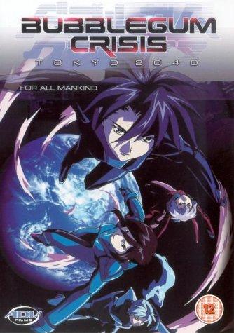 Bubblegum Crisis - Tokyo 2040 - Vol. 6 [DVD] [Region 1] [NTSC]