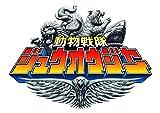 スーパー戦隊「ジュウオウジャー」主題歌CDに玩具2つ同梱