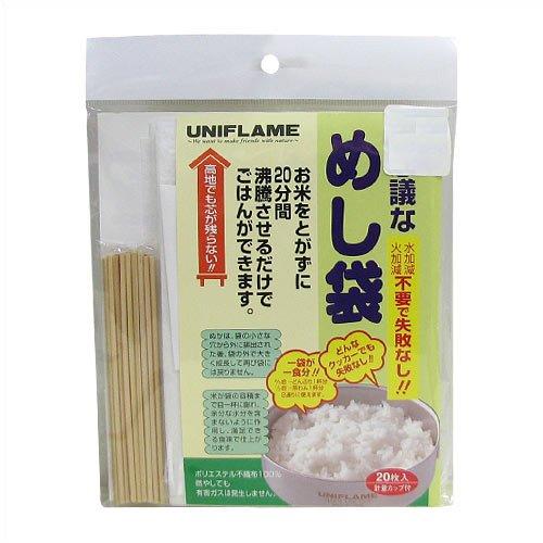UNIFLAME(ユニフレーム) 不思議なめし袋(20枚入) (663011)