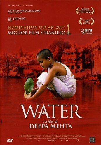 water-dvd