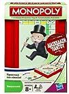 Hasbro-Greek Monopoly Travel Board Ga…