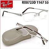 【レイバン国内正規品販売認定店】RX8723D 1167 55サイズ Ray-Ban (レイバン) メガネフレーム