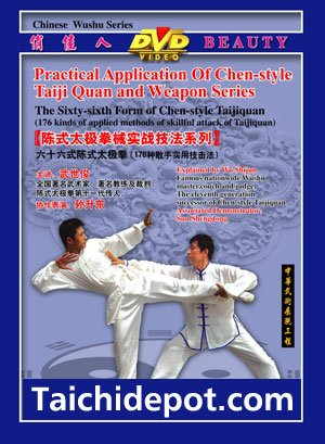 MagaMallGroup Tai Chi Kung Fu for Fighting: Practical Application of 66 Form of Chen Style Tai Chi Chuan DVD - (2 DVDs) at Sears.com