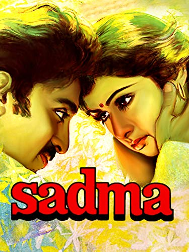 Sadma on Amazon Prime Video UK