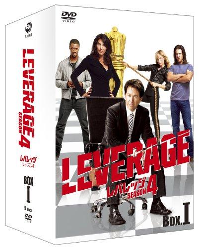 レバレッジ シーズン4 DVD-BOX I