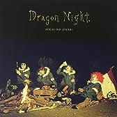 Dragon Night (通常盤)