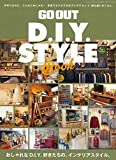 GO OUT D.I.Y. STYLE BOOK (NEWS mook)