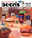 Bean's Vol.7