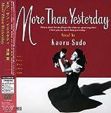 More Than Yesterday(紙ジャケット仕様)
