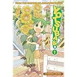 Yotsuba&! Volume 1 ~ Kiyohiko Azuma