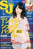 street Jack (ストリートジャック) 2012年 07月号 [雑誌]