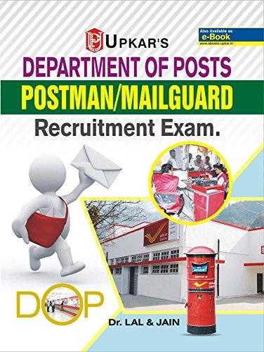 Department of Posts Postman/Mailguard Recruitment Exam