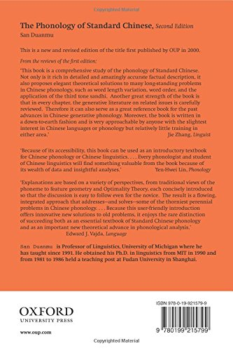 The Phonology of Standard Chinese (The Phonology of the World's Languages)