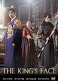 The King's Face Korean Drama DVD (Good English Subtitles)