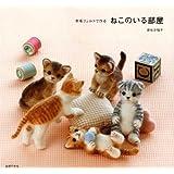 "Japanese craft book "" NEEDLE FELT CUTE CATS""#8803"