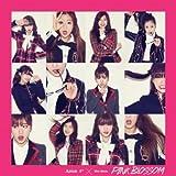 【初回限定ポスター(丸めて)付】 APINK - PINK BLOSSOM 4th Mini Album (韓国盤) 【初回ポスター/ALLメンバートレカ6枚+全員1枚/日本語カナ歌詞シート/A4ファイル/トレカ/ポストカード/ポラロイドフォト/ステッカー】 《ワンオンワン購入特典付》