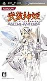 武装神姫 BATTLE MASTERS