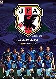 【10/2発売】サッカー日本代表2011年カレンダー