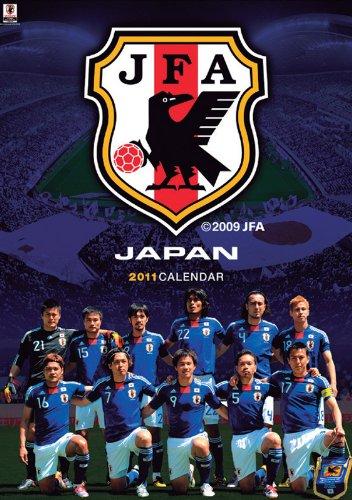 サッカー日本代表  2011年カレンダー