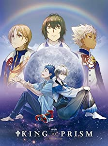 劇場版KING OF PRISM by PrettyRhythm 初回生産特装版Blu-ray Disc
