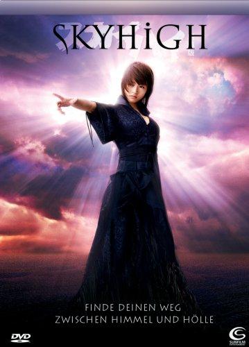 Sky High [2 DVDs]