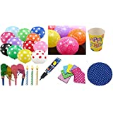 Amit Marketing 30 Pieces Of Polka Dotted Balloons, 10 Piece Of Happy Birthday Balloons, 20 Pieces Bugle Balloons...