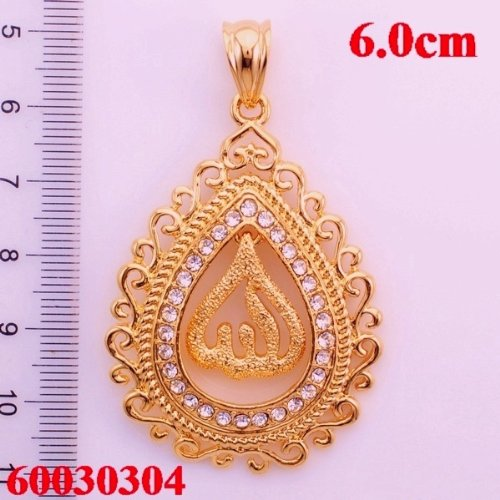 Swirl Allah Islamic Necklace Pendant for Women and Men